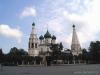 Советская площадь, Церковь Ильи Пророка