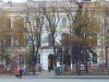 Институт имени Демидова