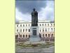 Памятник Ярославу Мудрому, площадь Богоявленская.